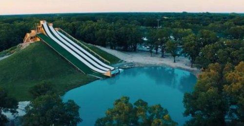 Водяная супергорка в парке BSR