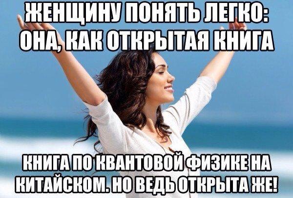http://www.bugaga.ru/uploads/posts/2015-07/1437633125_anekdoty.jpg