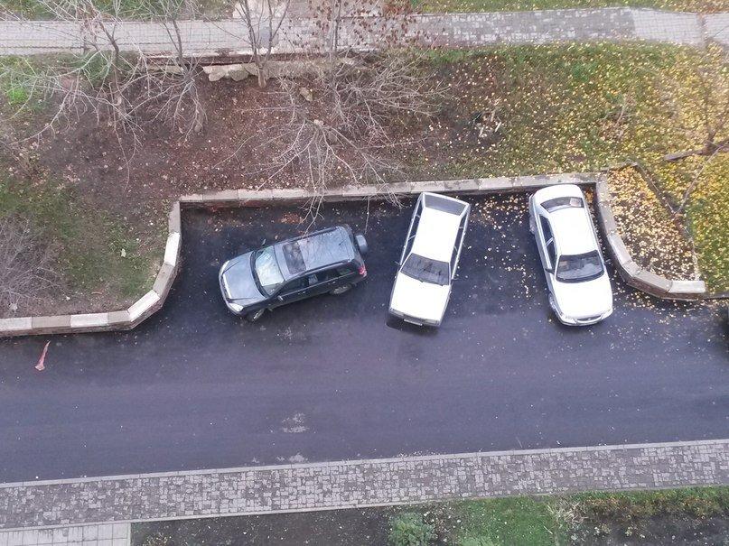 Февраля, смешная картинка припарковалась
