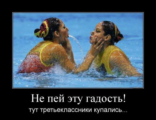 Демотиваторов сборник (17 шт)