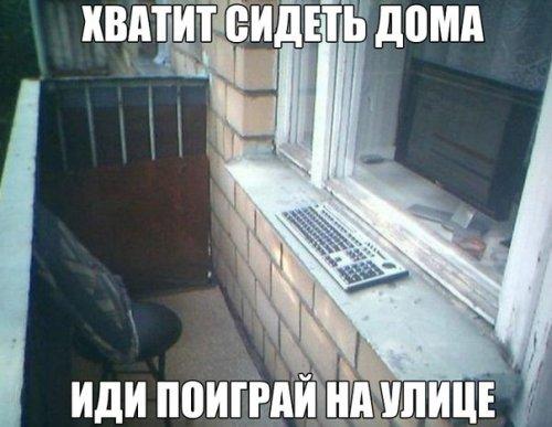 Анекдоты каждый день (13 шт)
