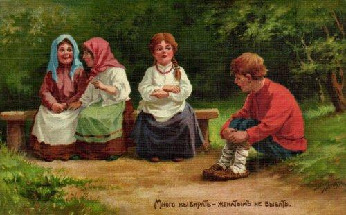 русские поговорки про знакомство