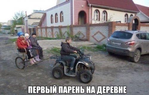 Пятничные анекдоты (11 фото)
