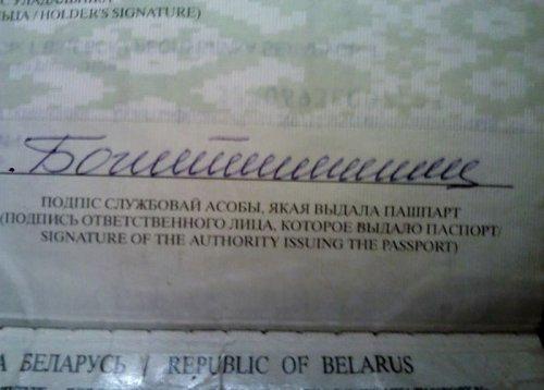 Прикольные личные подписи (23 фото)