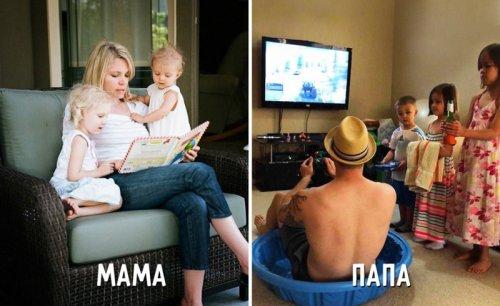 Мамы vs. папы: воспитание детей (14 фото)