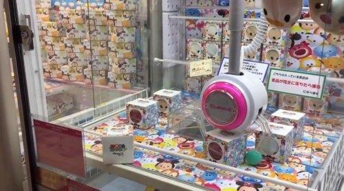 Троллинг японского игрового автомата