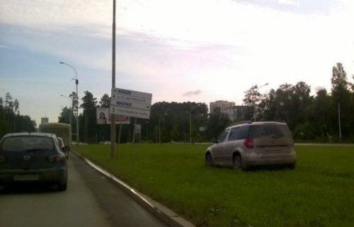 Гении парковки (27 фото)