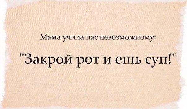 http://www.bugaga.ru/uploads/posts/2015-08/1438669040_anekdoty.jpg