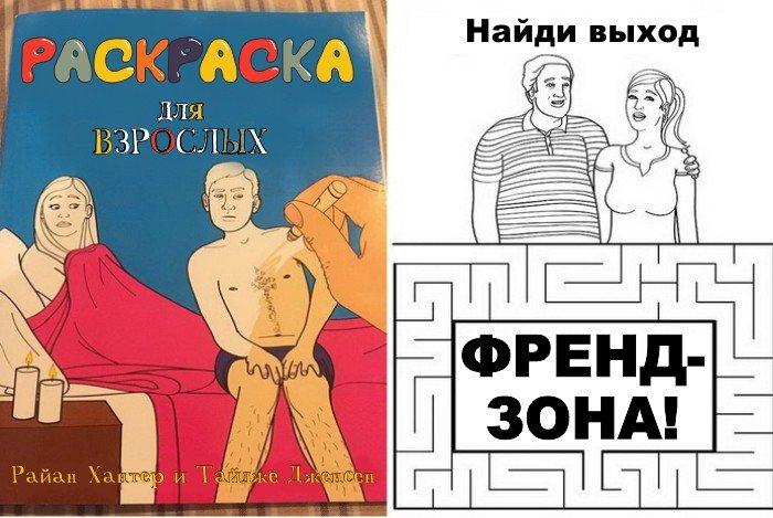 картинки для взрослых.