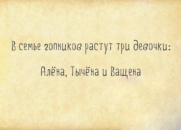 1440569917_anekdoty.jpg
