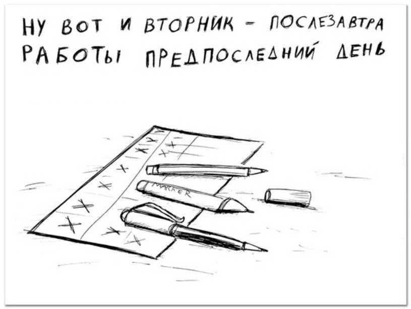 1441018786_zabavnye-stishki-6.jpg