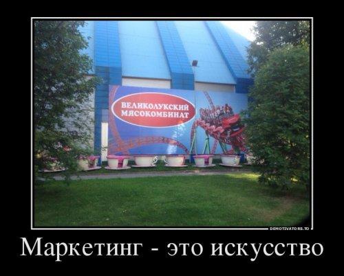 Сборник прикольных демотиваторов (15 шт)