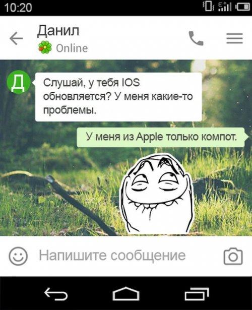 Смешные СМС-ки с неожиданной концовкой (15 фото)