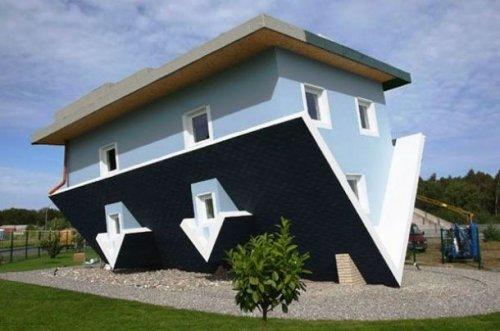 Топ-25: Странные архитектурные иллюзии Странные архитектурные иллюзии Странные архитектурные иллюзии 1439372443 arhitekturnye illyuzii 5