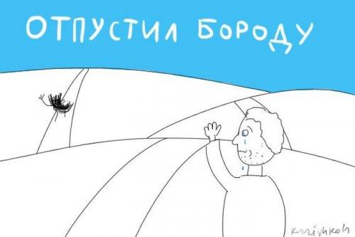 Игра слов Игоря Калашникова (26 фото)