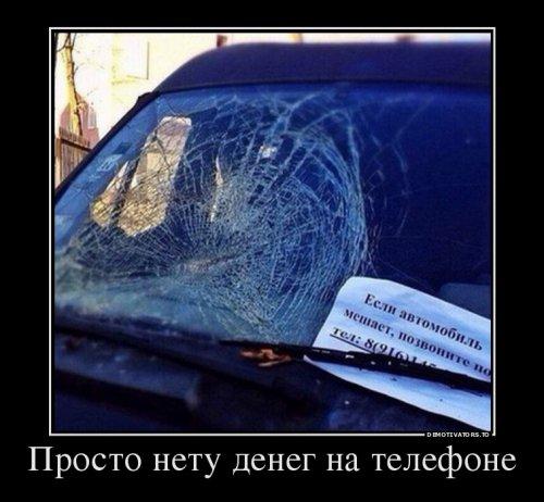 Свежий сборник прикольных демотиваторов (14 шт)