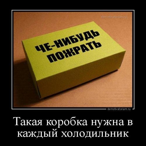 Демотиваторы-приколы для всех (15 шт)