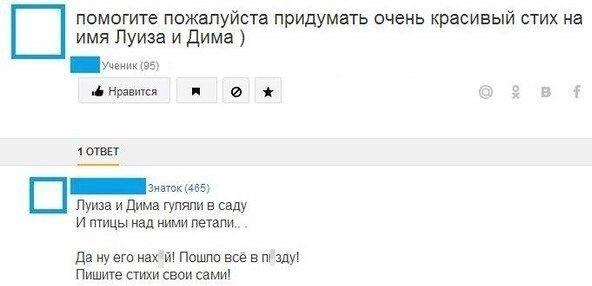 интересные комментарии вконтакте