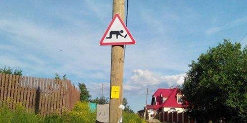 Это Россия, детка... (17 фото)