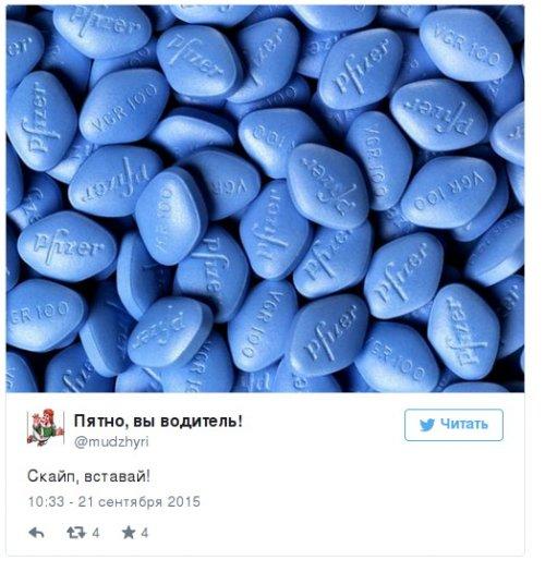 """Реакция Интернет-пользователей на """"упавший"""" Skype (13 фото)"""