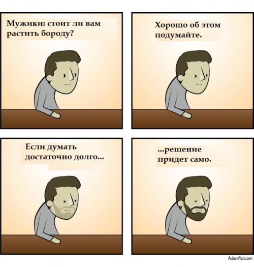 Новые комиксы (19 шт)