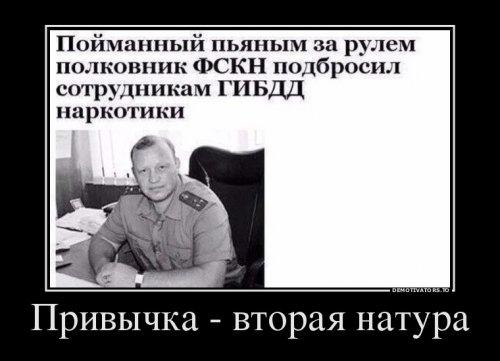 Прикольных демотиваторов пост (11 шт)