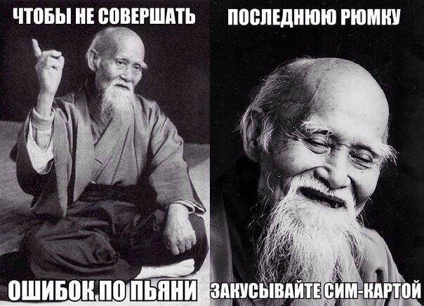 http://www.bugaga.ru/uploads/posts/2015-10/1444365888_anekdoty.jpg