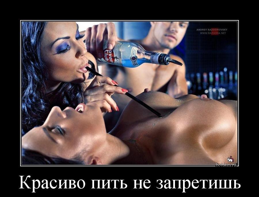 эротические фото и клипы