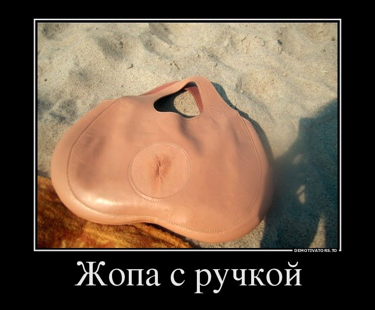 http://www.bugaga.ru/uploads/posts/2015-10/1445931047_novye-demotivatory-2.jpg