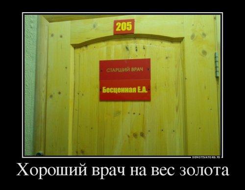 Свежие демотиваторы для всех (21 шт)
