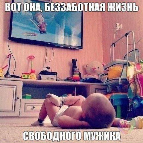 1445679345_prikol-25.jpg