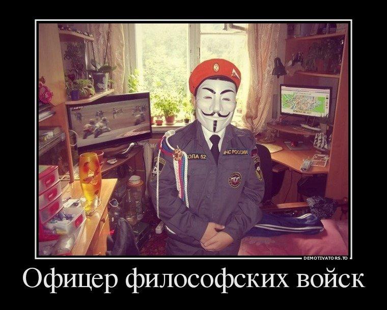 video-na-lyuboy-vkus-nasadil-na-chlen-popkoy-foto