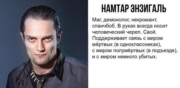 http://www.bugaga.ru/uploads/posts/2015-11/1448556570_ekstrasensy-1.jpg