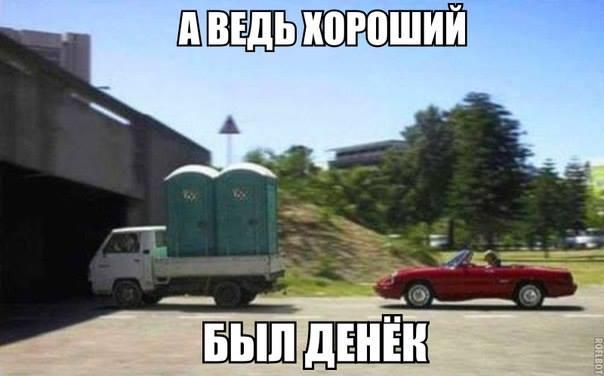 1448788709_kartinka-21.jpg