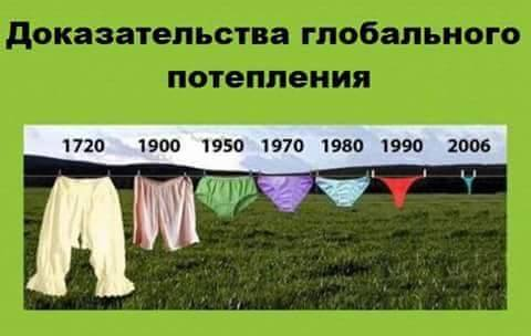 http://www.bugaga.ru/uploads/posts/2015-11/1448911217_kartinki-29.jpg