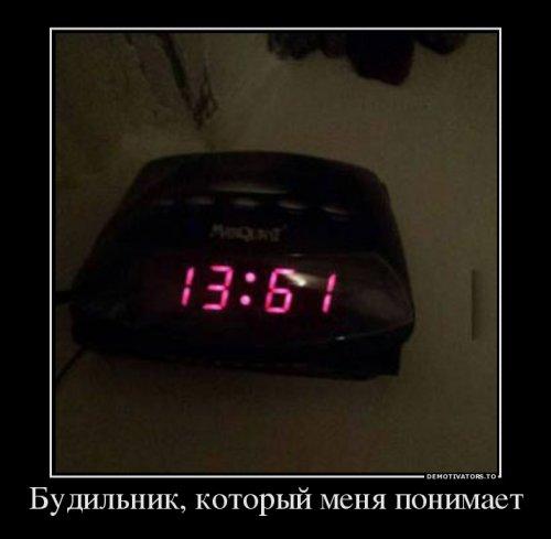 Демотиваторы для пятничного настроения (18 шт)