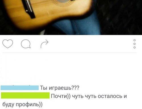 Прикольные комментарии из соцсетей (22 фото)