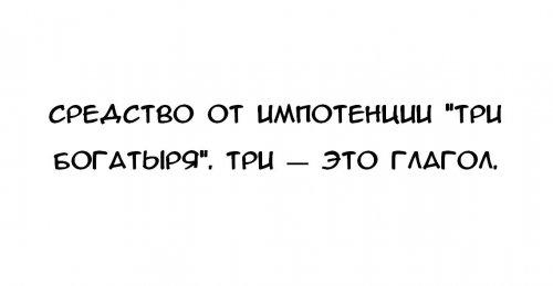 Весёлые анекдоты (14 шт)