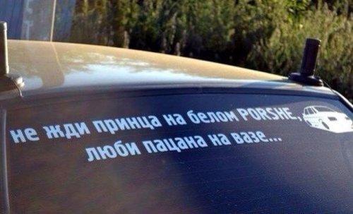 Новые автоприколы на Бугаге (26 фото)