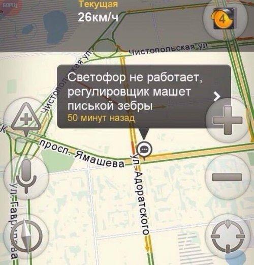 http://www.bugaga.ru/uploads/posts/2015-11/thumbs/1448788687_kartinka-41.jpg