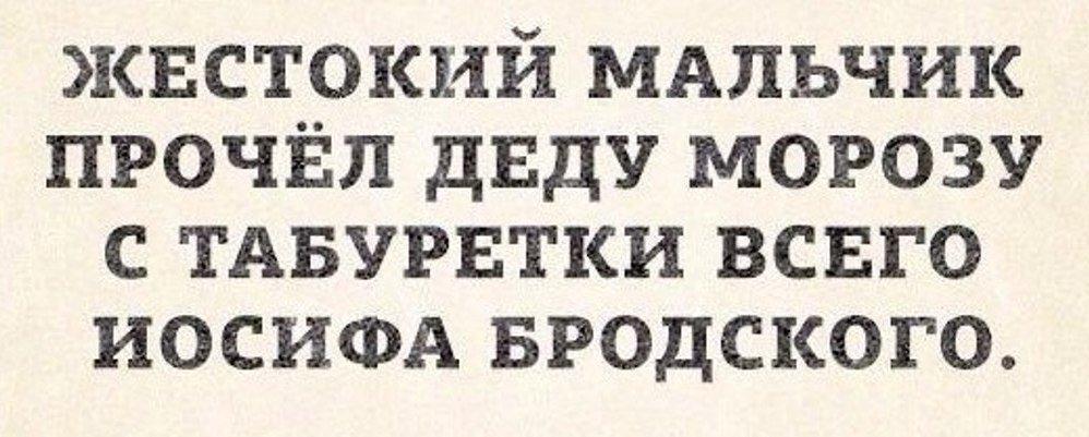 http://www.bugaga.ru/uploads/posts/2015-12/1450940220_anekdoty.jpg