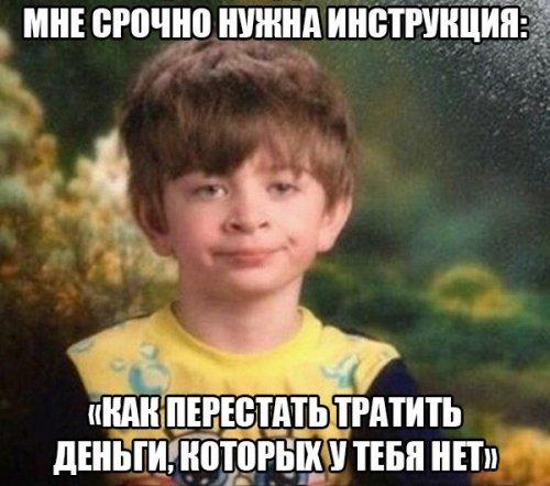 Немного смешных анекдотов (10 шт)