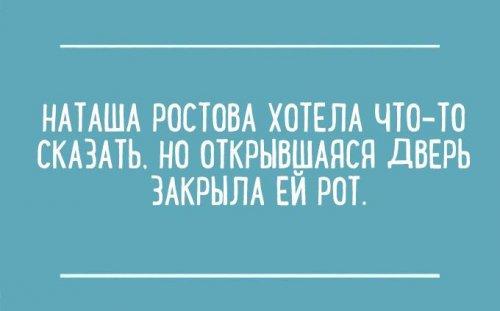 Перлы из сочинений школьников (15 фото)