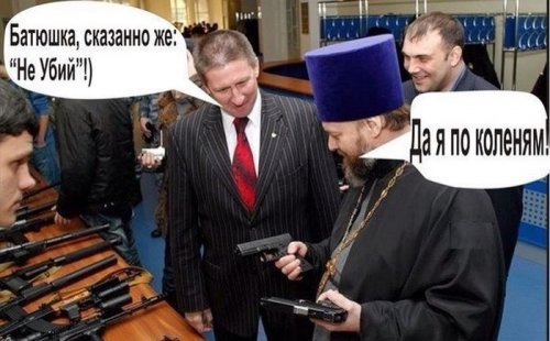 http://www.bugaga.ru/uploads/posts/2015-12/thumbs/1449867899_kartinki-26.jpg
