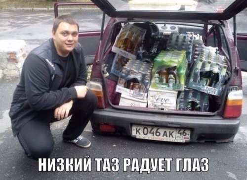 http://www.bugaga.ru/uploads/posts/2015-12/thumbs/1450357784_avtoprikoly-16.jpg