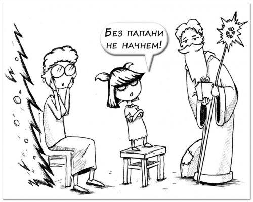 Смешные комиксы Нового года (16 фото)
