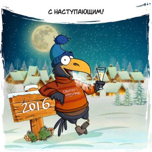 С Новым годом! (7 фото)