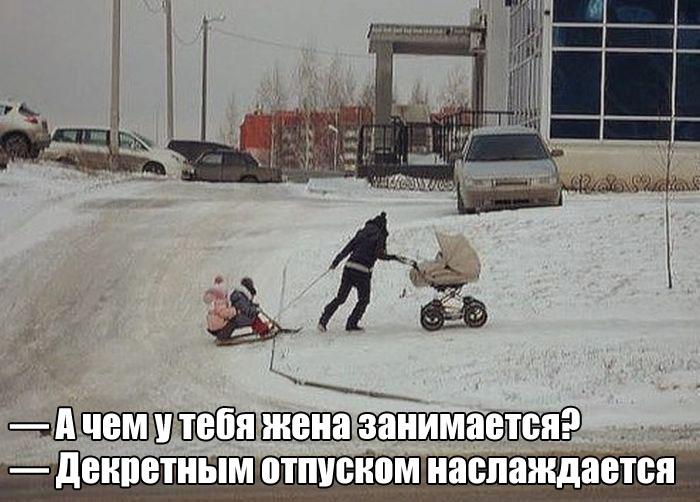 Сериалы по россии 1 по выходным вечером список