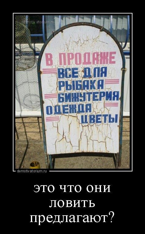 http://www.bugaga.ru/uploads/posts/2016-01/1453191509_demotivatory-2.jpg