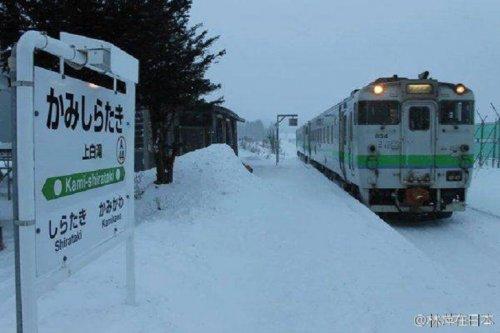 Железнодорожная станция, которая работает для единственной пассажирки (6 фото)